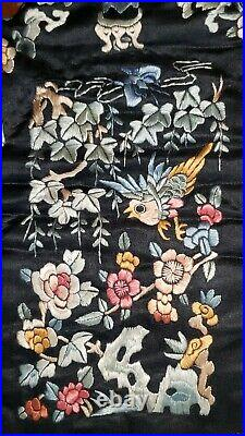 Vintage Chinese silk embroidered water warmer pocket jacket cover c. 1920