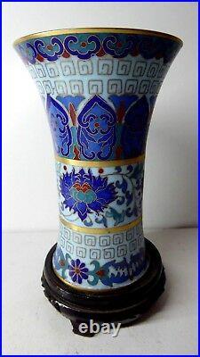 Vintage Enamel Cloisonne Asian Vase Chinese Eastern Decorative Art Wooden Stand