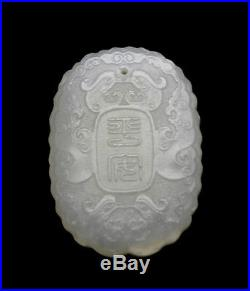 Vintage Fully Carved Oval Chinese Hetian White Jade Hanging Plaque Pendant