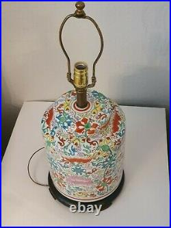 Vintage Ginger Jar Chinese Porcelain Table Lamp Wood Base Hand Floral Painted
