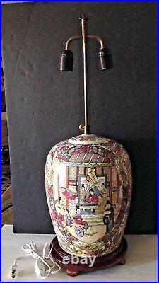 Vintage Ginger Jar Famille Rose Chinese Porcelain Table Lamp withWood Base