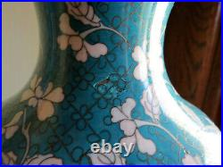 Vintage PAIR of CHINESE CLOISONNE ENAMEL VASES TEAL BLUE / WHITE 10.5