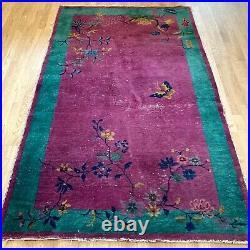 Vintage Rug 4' x 6' 9 Magenta Nichols Chinese Oriental Rug
