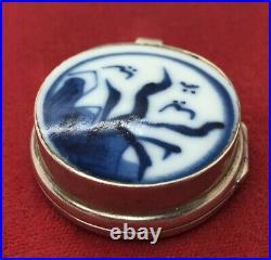 Vintage Sterling Silver Necklace 925 Antique Ceramic Locket Chinese Pendant Blue