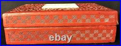 Vtg Antique Chinese Cinnabar Red Lacquer Box Carving Top Floral Decoration