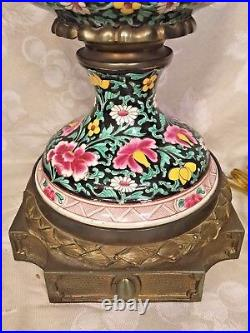 Vtg Pair of Chinese Export Style Lamps Urn Shaped Brass Bases with Floral Design